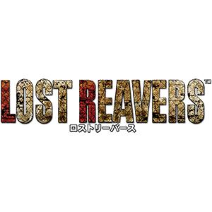 LOST REAVERS(ロストリーバース)